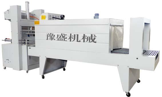 保温材料热收缩膜包装机