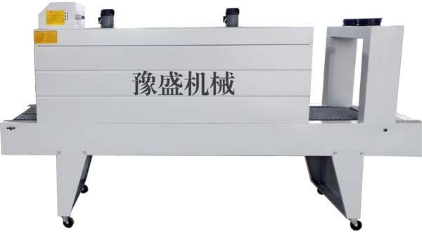 PE膜加厚塑料袋收缩机