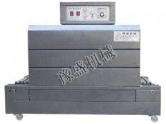 4035远红外线热收缩包装机