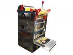 半自动速冻食品封盒机